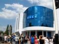 Замглавы СММ ОБСЕ Хуг: Около 200 человек протестовали в Луганске против работы миссии ОБСЕ