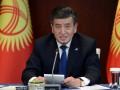 В Киргизии президент отправил правительство в отставку