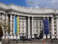 Украинский дипломат за границей заразился COVID-19