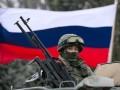Доклад: РФ - главная угроза в Восточной Европе