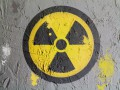 Рада приняла изменения к закону об использовании ядерной энергии