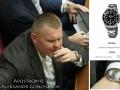 Нардеп Давыденко засветил в Раде часы Rolex за 12 тыс долларов