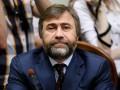 В СБУ заявили, что Новинский покинул Украину