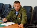 Захарченко: Мы должны занять все наши города, где проходил референдум