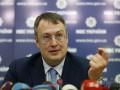 Взрыв на территории посольства США могла устроить РФ - Геращенко
