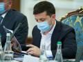 В Верховной Раде зарегистрировали законопроект об