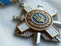 Сестра погибшего в сбитом Ил-76 десантника хочет вернуть его орден Порошенко