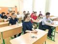 ВНО 2020:  В МОН назвали сроки проведения тестирований