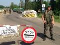Пограничники задержали двух пособников террористов