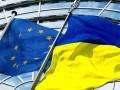 Позитивные новости дня: Ассоциация Украины с ЕС и