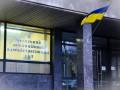 Кабмину придется платить пособия сепаратистам - апелляционный суд