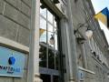 Экс-чиновника НАК подозревают в растрате 1,7 млн