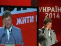 Попытка №5: чем запомнились выборы президента Украины