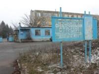 Автобус с работниками Донецкой фильтровальной станции попал под обстрел