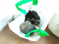 Полиция изъяла тонну янтаря стоимостью 10 миллионов гривен