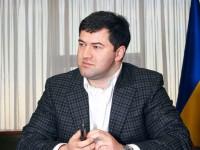 Коллега Насирова стал фигурантом дела о незаконном обогащении - СМИ