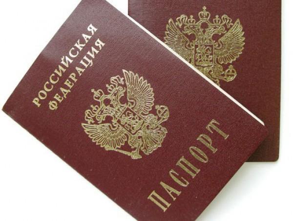 Ялтинским школьникам вручили российские паспорта