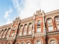 НБУ повысил требования к защите небанковских обменников