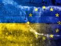 В ЕС требуют от Украины отменить монополию облгазов