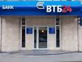 ВТБ Банк собирается докапитализироваться на 2,5 млрд грн