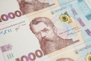 Вместо монет 1,2 и 5 копеек НБУ введет купюру в 1 тыс гривен - фото