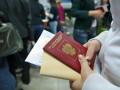 """Жителям """"ДНР"""" разрешили выезжать в РФ без российского паспорта"""