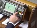 Рада в первом чтении приняла законопроект о Конституционном суде