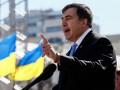 В ОП признались, что опасаются действий Саакашвили