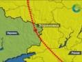 Луганская Свобода возмущена