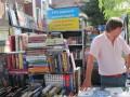 Война и книги: как на Форуме издателей собирают деньги на АТО (фото)