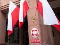 В Польше приняли первых беженцев из Беларуси