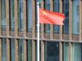 Неизвестные подняли флаг СССР над одним из зданий муниципалитета в Швеции