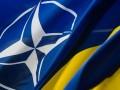 НАТО повысил статус партнерства с Украиной