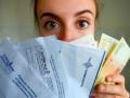 Долги украинцев за коммуналку достигли более 38 миллиардов
