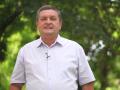 НАПК впервые потребовало отобрать мандат у народного депутата