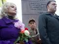 Рада не признала деятельность УПА борьбой за независимость Украины