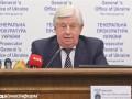 Шокин:  Дело против Януковича близко к завершению