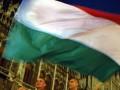 ЗН: Украина отказалась создать административный район с компактным проживанием венгров на Закарпатье