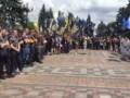 Под Радой проходит митинг: Националисты требуют принять новый закон о выборах