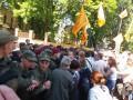 На Банковой произошли стычки между полицией и протестующими вкладчиками