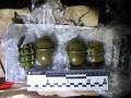 В Киеве на Оболони мужчины пытались продать гранаты