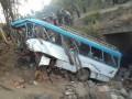В Эфиопии автобус рухнул с обрыва: почти 40 погибших