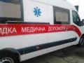 Житель Харькова пытался сжечь себя на глазах у жены
