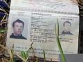 В Италии похоронили погибшего под Славянском журналиста