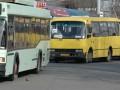Власти Киевской области требуют снизить плату за проезд в маршрутках