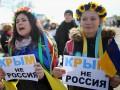 Безвизовый режим заинтересовал жителей оккупированного Крыма