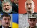 Их разыскивает Москва. Уголовные дела от Коломойского до Гелетея
