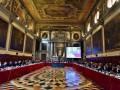 Венецианская комиссия оценила законопроект о судебной реформе