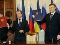 В Раду внесен законопроект о денонсации Харьковских соглашений