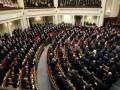Рада выбрала депутатов в счетную комиссию